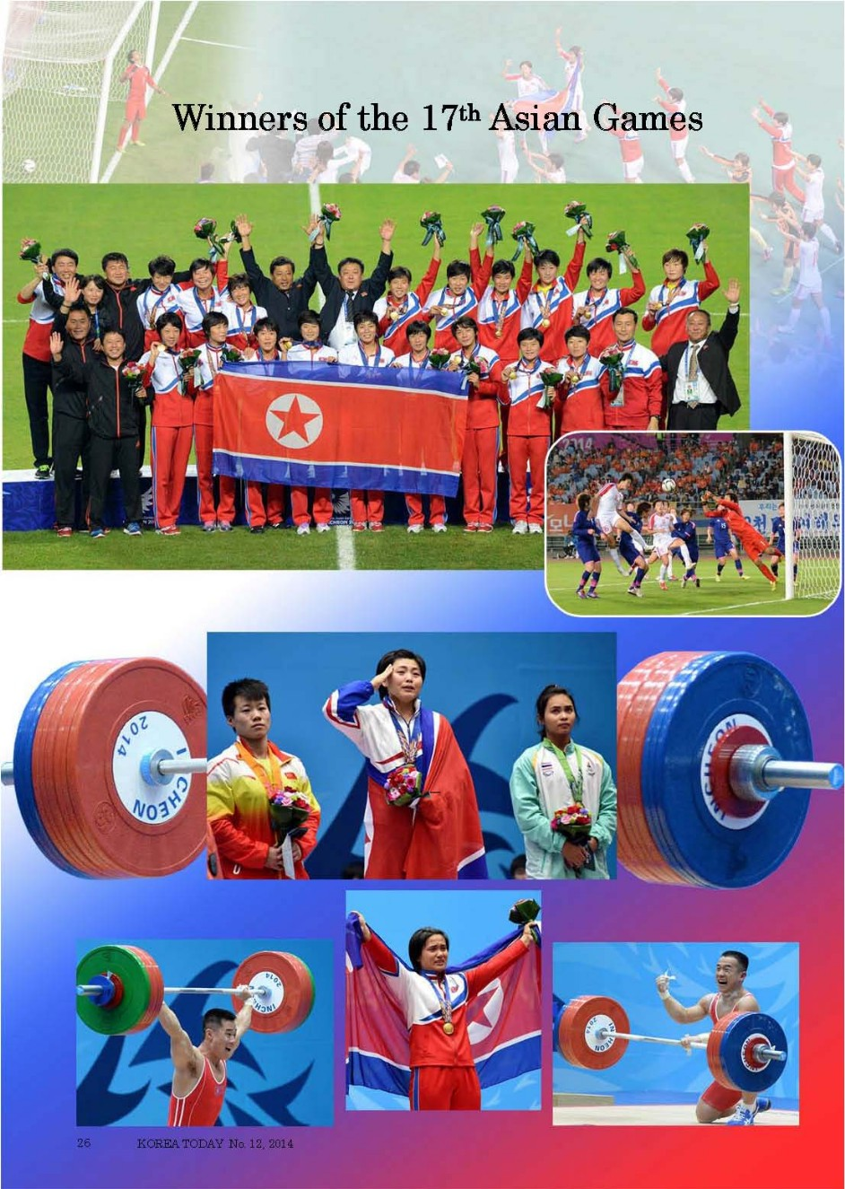 [Bild: Korea-Today-2014-12_Seite_28.jpg]